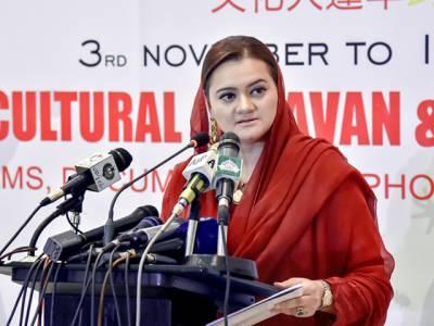 چینی اور پاکستانی فنکار وں کاخنجراب سے گوادر تک سی پیک کلچر کارواں چلائیں گے:مریم اورنگزیب