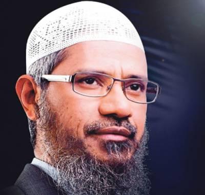بھارتی مبلغ ذاکر نائیک کو ملائیشیا میں مستقل رہائش مل گئی