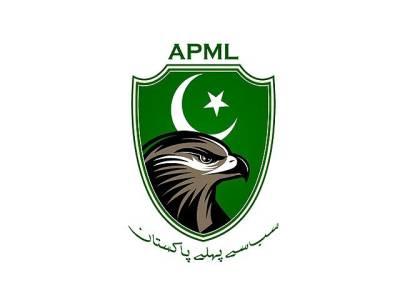 بیس جماعتوں کا اتحاد، متحدہ، پی ایس پی ہمارے اتحاد کا حصہ بن جائیں ،مشرف قیادت کیلئے تیار ہیں: اے پی ایم ایل