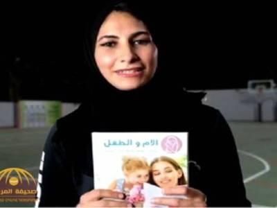 سعودی عرب میں خواتین کے باسکٹ بال ٹورنامنٹ کی تیاریاں