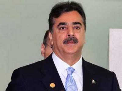 عمران خان واحد سیاستدان،جنہیں تمام بنیادی حقوق حاصل ہیں،پیپلزپارٹی اداروں کو مضبوط دیکھنا چاہتی ہے،یوسف رضا گیلانی