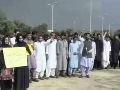 قائد اعظم یونیورسٹی تنازعہ حل ہو گیا، یونیورسٹی انظامیہ کا بر طرف طلبا کو بحال کرنے کا اعلان، طلبا نے بھوک ہڑتالی کیمپ ختم کردیا