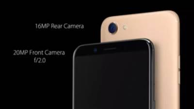 اوپو نے اپنا نیا فون F5پاکستان میں بھی متعارف کرادیا