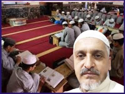 مذہبی منافرت کے خاتمہ کے لیے نئی پالیسی کی تیاری
