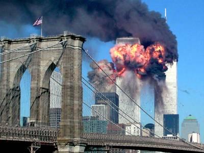 2018ءمیں کیا ہونے والا ہے؟ سینکڑوں سال پہلے 9/11 حملوں کی درست پیشنگوئی کرنے والے آدمی نوستراداموس نے سال 2018ءکے بارے میں کیا خطرناک پیشنگوئی کی تھی؟ جان کر آپ کو دن میں تارے نظر آجائیں گے
