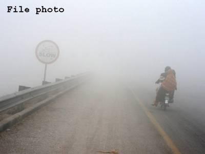 لاہور سمیت ملک کے بیشتر علاقوں میں دھنداور سموگ کا راج،بعض مقامات پر حدنگاہ صفر،ٹریفک کانظام درہم برہم ،پروازوں اور ٹرینوں کا شیڈول متاثر،کل سے بارش کی پیشنگوئی