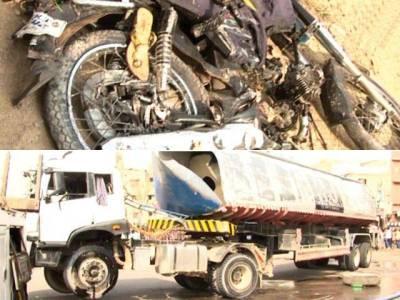 کراچی میں واٹر ٹینکر نے 3 بہن بھائی کچل دیے