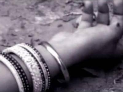 کوٹ لکھپت سے خاتون کی تشدد زدہ لاش برآمد