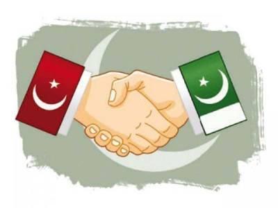 ترکی کاپاکستان میں دو ٹیکنالوجی پارک قائم کرنے کا فیصلہ