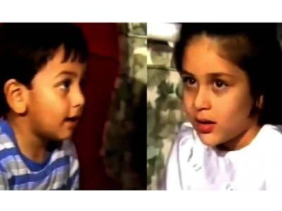 """کرینہ کپور اور رنبیر کپور کی بچپن کی ویڈیو """"لیک"""" ہو گئی، دونوں اس میں کیا گفتگو کر رہے ہیں؟ ویڈیو نے سوشل میڈیا پر """"میلہ"""" لوٹ لیا"""