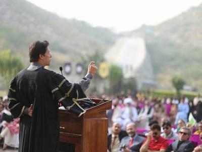 ہار نہ ماننے کی کوالٹی انسان کو کامیابی دیتی ہے،جو شخص ہار نہیں مانتا ،ہار بھی اس کو نہیں ہرا سکتی , رہنما اپنے لیے نہیں عوام کےلیے جدو جہد کرتاہے:عمران خان