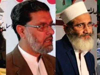 کراچی میں فریب اور مفاد پرستی کی سیاست قریب المرگ ، کشمیری پاکستان کے لیے کٹ رہے جبکہ ہمارے حکمران ذاتی مفادات کی لڑائیاں لڑ رہے ہیں:سینیٹر سراج الحق