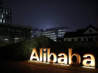 سنگل ڈے پر چینی کمپنی علی بابا کا نیا ریکارڈ،25کھرب روپے کمالیے