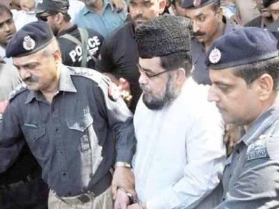 قندیل بلوچ قتل کیس، مفتی عبدالقوی کی درخواست ضمانت منظور , ناکافی ثبوت جمع کروائے گئے: عدالت