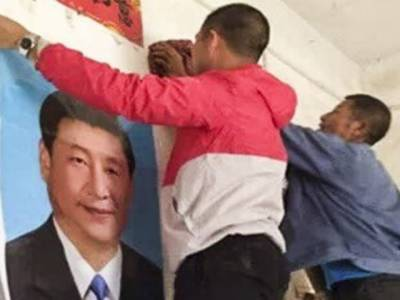 'اگر غربت سے نجات حاصل کرنا چاہتے ہو تو اس آدمی کی تصویر اپنے گھروں میں لگا لو' چینی حکومت نے گاﺅں میں رہنے والے چینیوں کو عجیب ترین حکم دے دیا