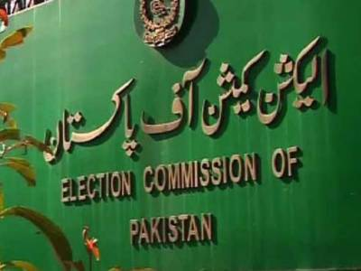 الیکشن کمیشن،عمران خان اور لیگی ارکان اسمبلی کیخلاف انتخابی ضابطہ اخلاق کی خلاف ورزیوں کی سماعت4 دسمبرتک ملتوی