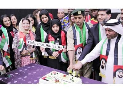دبئی پولیس کے تعاون سے پاکستان ایسوسی ایشن دبئی میں 25 سے زائد قوموں کے لوگوں کا اجتماع