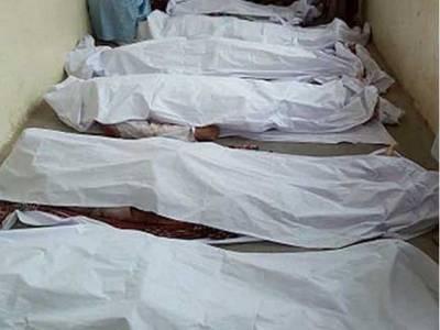 ،تربت کے علاقے بلیدہ سے 15 افراد کی لاشیں برآمد