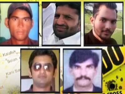 سانحہ تربت میں جاں 3 بحق نوجوانوں کی میتیں منڈی بہاوالدین پہنچ گئیں ، متاثرہ خاندانوں کے گھروں میں کہرام مچ گیا، ہر آنکھ اشکبار