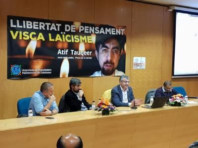 'اظہار رائے کی آزادی اور سیکولرازم ان پاکستان' کے موضوع پر بارسلونا میں سیمینار کا انعقاد
