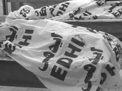 بلوچستان سے ایک ہفتے میں تیسری مرتبہ 2 نوجوانوں کی لاشیں برآمد