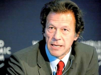 """نوازشریف کا نعرہ """"لوگ احتساب کریں گے""""،عوام کو بیوقوف بنانے کی کوشش ہے،عمران خان"""