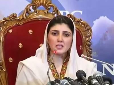 عائشہ گلالئی کو نا اہلی سے بچانے میں سپیکر قومی اسمبلی سردار ایاز صادق کے کردار کا انکشاف