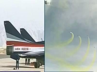 کوئٹہ،پاک چین اقتصادی راہداری کے حوالے سے پاکستان اور چین کی فضائیہ کا مشترکہ ایئر شو،فضا میں رنگ بکھیر دیئے،شائقین کے دل موہ لئے