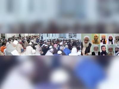 '' اہل حق ختم نبوت حلف نامہ تبدیل کرنے والوں کو سزا دلوا کر دم لیں گے'' آل پارٹیزتحفظ ختم نبوت کانفرنس میں مقررین کا خطاب