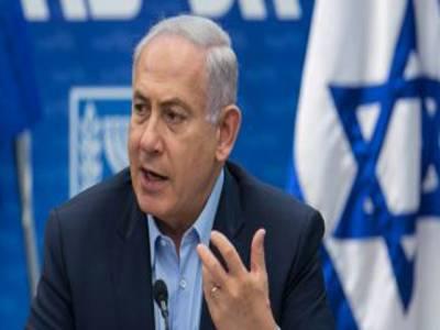 اسرائیلی پولیس کی وزیراعظم سے چھٹی بارتفتیش