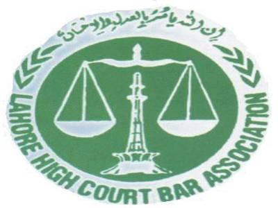 ہائی کورٹ بار ایسوسی ایشن نے عدلیہ مخالف مہم روکنے کے لئے بار کے موجودہ اور سابق صدور کی کمیٹی قائم کردی