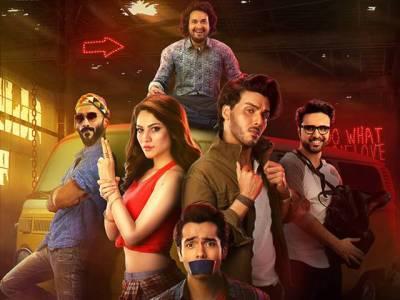 """احسن خان کی نئی آنے والی فلم""""چھپن چھپائی """"کا پہلاپوسٹر ریلیز کردیا گیا"""