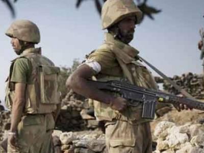 لنڈی کوتل: افغانستان سے دہشت گردوں کا چیک پوسٹ پر حملہ، ایک اہلکار زخمی