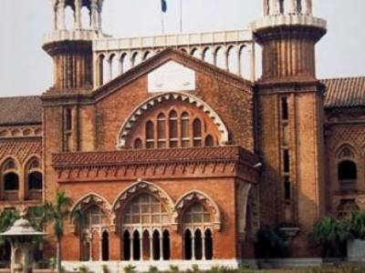 لاہور ہائیکورٹ،مریم نواز کیخلاف توہین عدالت کی درخواست کی سماعت وکیل کی عدم موجودگی کے باعث20 دسمبر تک ملتوی
