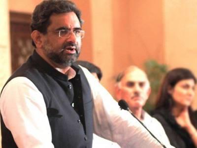 پاکستان اور چین پر امن ہمسائیگی سے ترقی و خوشحالی حاصل کر سکتے ہیں: شاہد خاقان عباسی