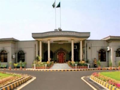 اسلام آباد ہائیکورٹ،ملی مسلم لیگ نے الیکشن ایکٹ 2017 کو چیلنج کر دیا