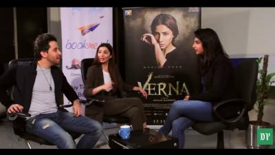 ماہرہ خان اور ہارون رشید کا اپنی فلم 'ورنہ' کے حوالے سے ڈیلی پاکستان کو دیا گیا خصوصی انٹرویو، آپ بھی دیکھیں۔