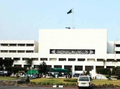نا اہل شخص پر پارلیمنٹ میں پابندی کے حوالے سے اپوزیشن کی جانب سے بل پیش کرنے کے لیے سپیکر ایاز صادق کی زیر صدارت قومی اسمبلی کا اہم اجلاس شروع