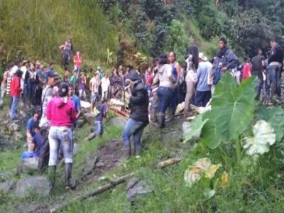 کولمبیا میں بس حادثہ،14افراد ہلاک،36زخمی