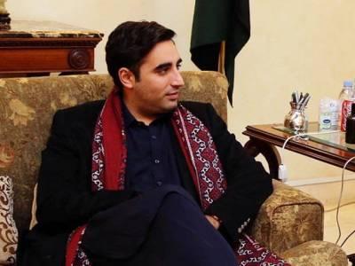 ملک بھر سے کارکنان 5 دسمبر کو اسلام آباد پہنچیں،یوم تاسیس کے سلسلے میں پریڈ گراؤنڈ میں جلسہ ہوگا: بلاول بھٹو زرداری