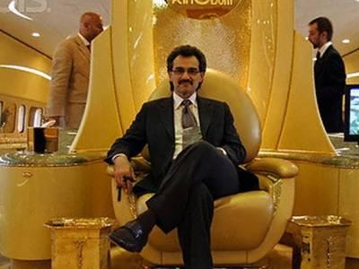 کرپشن الزامات میں گرفتار سعودی شہزادے الولید بن طلال سمیت دیگر کو الٹا لٹکا کر تشدد کئے جانے کا انکشاف