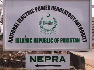 نیپرا کا اکتوبر کیلئے بجلی کی قیمتوں میں کمی کا اعلان