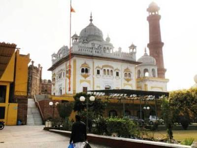 لاہور کی وہ جگہ جہاں سکھ اور مسلمان ساتھ ساتھ عبادت کرتے ہیں، جانئے وہ بات جو آپ کو معلوم نہیں