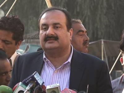 پنجاب حکومت کاصوبے میں تعلیمی ادارے 2 روز تک بند رکھنے کا اعلان