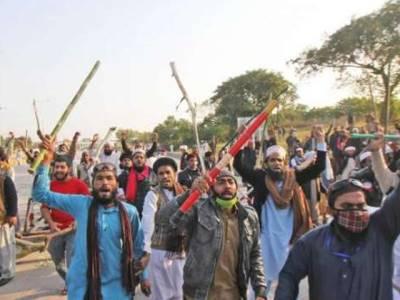 لاہور میں مظاہروں، راستوں کی بندش خواتین کیخلاف تشدد کا عالمی دن منایا نہ جا سکا، دیگر شہروں میں تقریبات