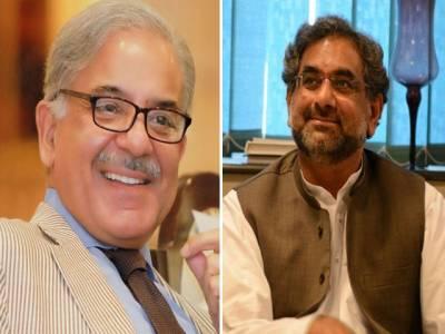 وزیراعظم شاہد خاقان عباسی اور وزیراعلیٰ پنجاب کی ون آن ون ملاقات ختم،مشاورتی اجلاس شروع