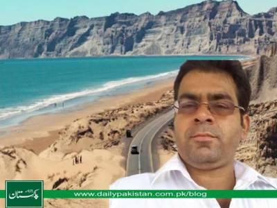 مکران کے ساحل پر حملہ