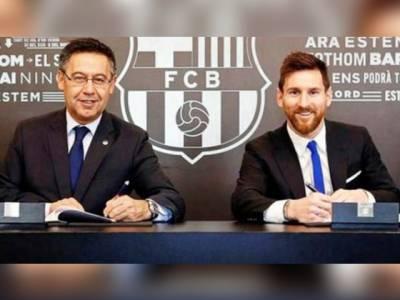 لیونل میسی نے بارسلونا کے ساتھ 2021 تک معاہدہ کرلیا