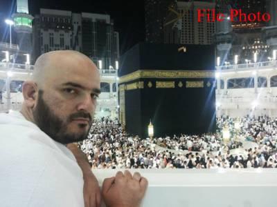 مسجد الحرام اور مسجد نبوی کی حدود میں تصاویر بنانے پر پابندی عائد