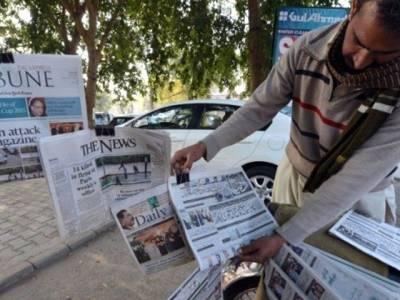 نیوز چینلز اور سوشل میڈیا کی بندش کے باعث اخبارات کے سٹالز پر رش ، اخبارات کی غیر معمولی فروخت